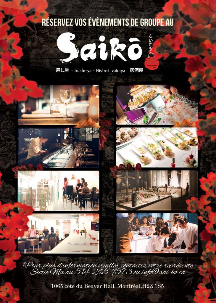 Saiko_back