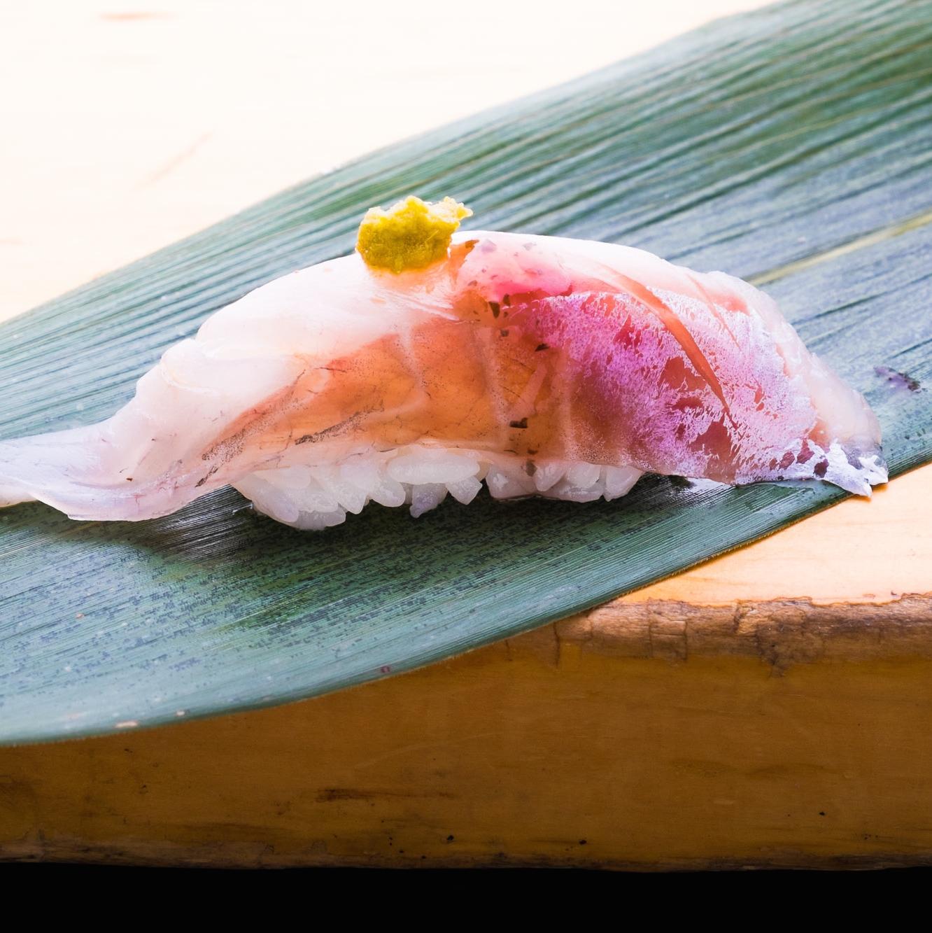 Suzuki Sushi Menu